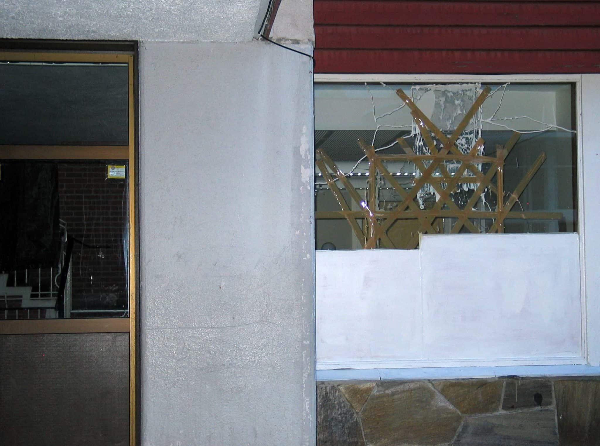 Skolens inngangsparti ETTER at ombyggingen var avsluttet.