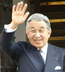 Den japanske keiseren