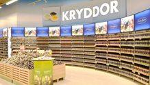 Sveriges nest største matbutikk preges av et glimrende vareutvalg, god plass og topp renhold. Nordby Supermarket gjør det til en opplevelse å handle dagligvarer.