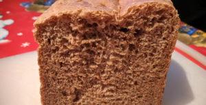Brødbakemaskin oppskrift: Gresskarkjernebrød